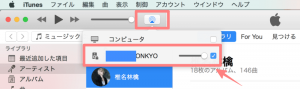 airplay設定