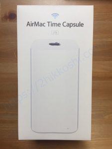 AirMac TimeCapsule
