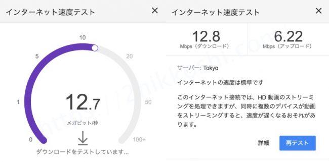 WiMAX通信エリア@田舎