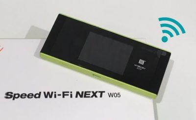 WiMAXモバイルルーター