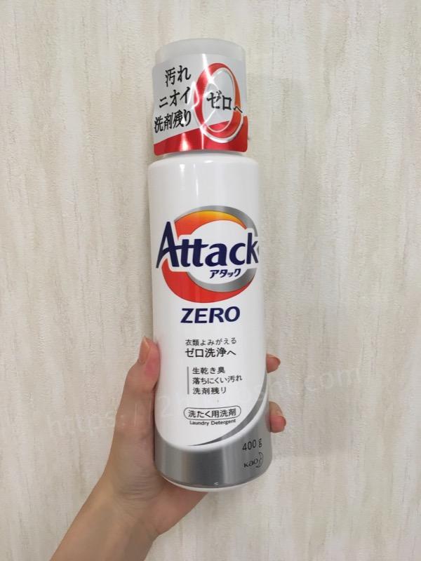 洗濯洗剤 アタックZero