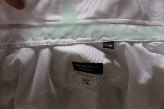 襟汚れのひどいシャツに洗剤を塗布